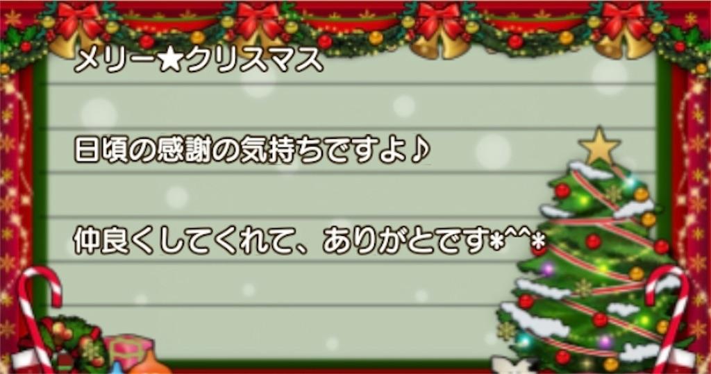 f:id:kamosakura:20191225180002j:image