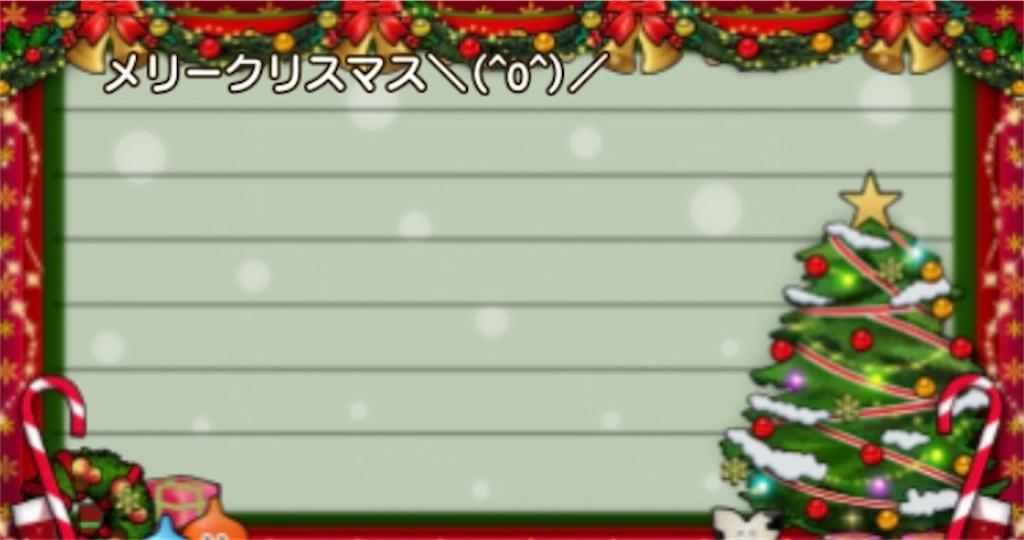 f:id:kamosakura:20191225180011j:image