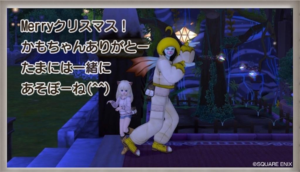 f:id:kamosakura:20191225180056j:image