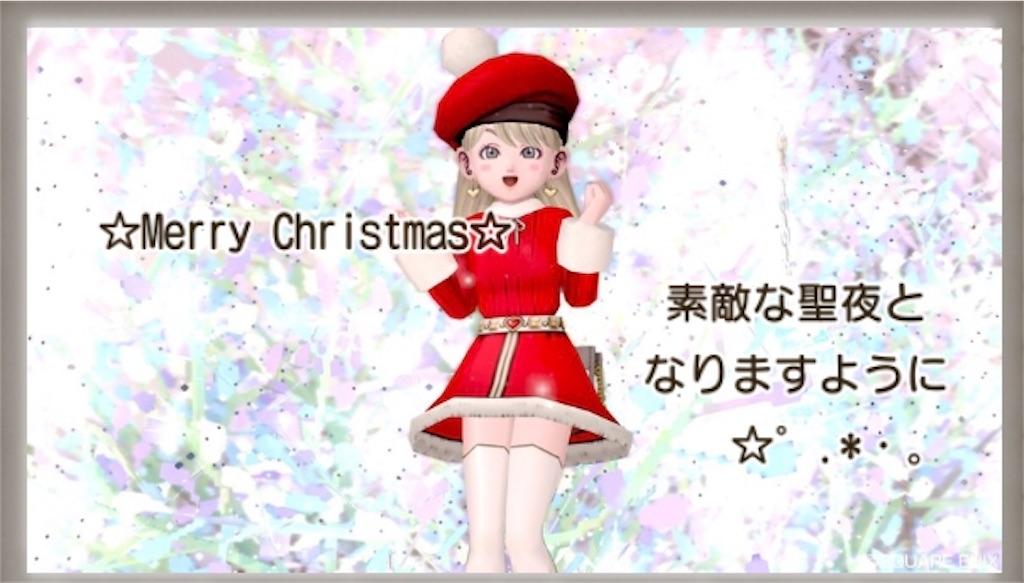 f:id:kamosakura:20191225180108j:image
