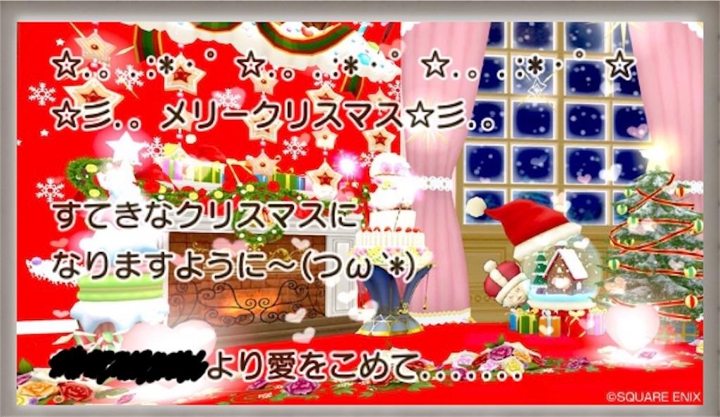 f:id:kamosakura:20191225180130j:image