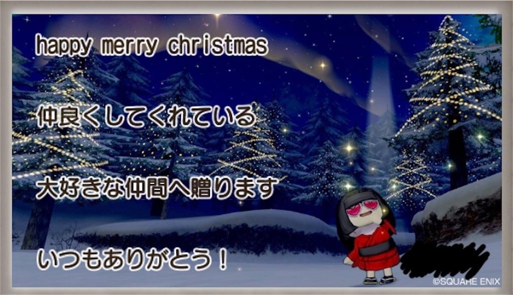 f:id:kamosakura:20191225180154j:image