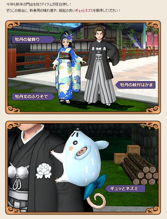 f:id:kamosakura:20191226183150j:plain