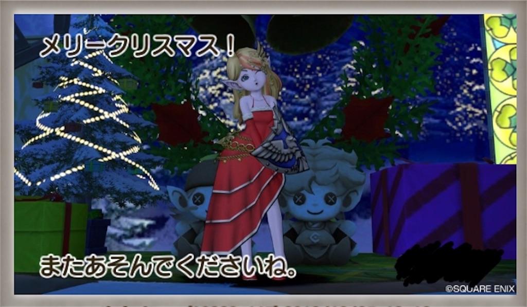 f:id:kamosakura:20191226190707j:image