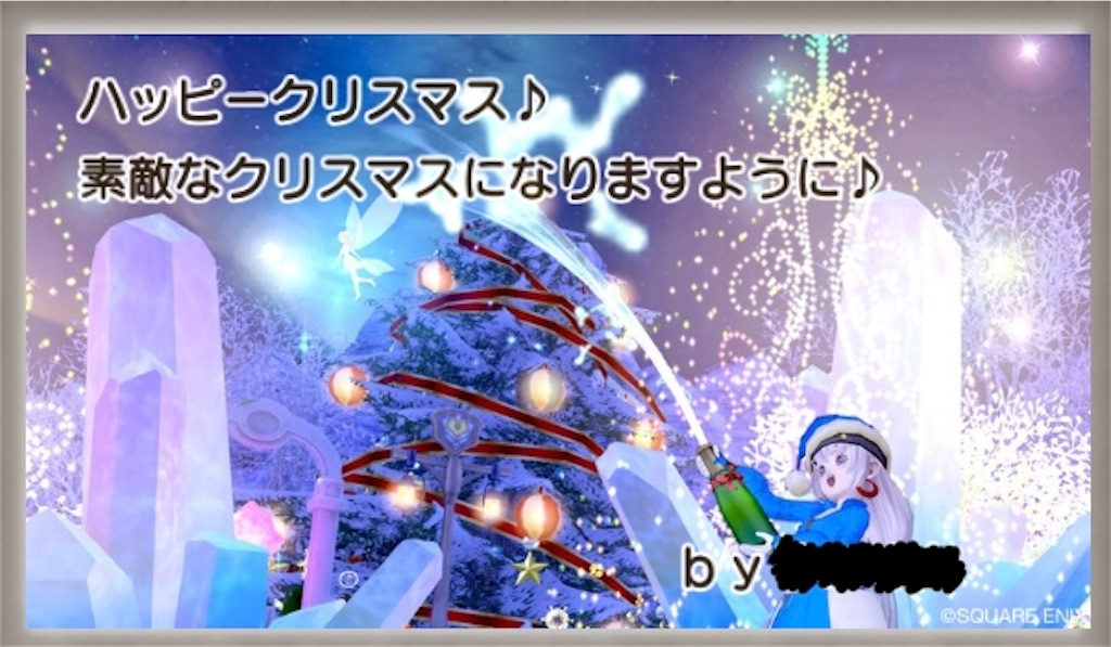 f:id:kamosakura:20191226190710j:image