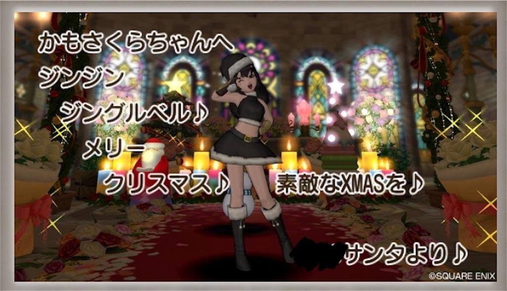 f:id:kamosakura:20191226190720j:image