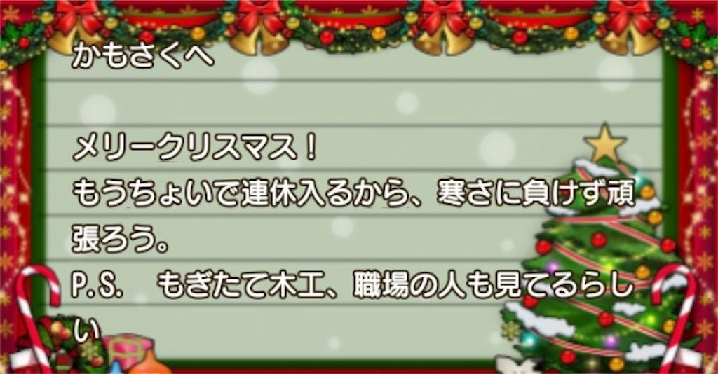 f:id:kamosakura:20191226190727j:image