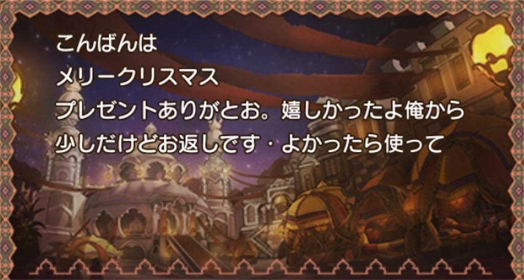 f:id:kamosakura:20191226190729j:image