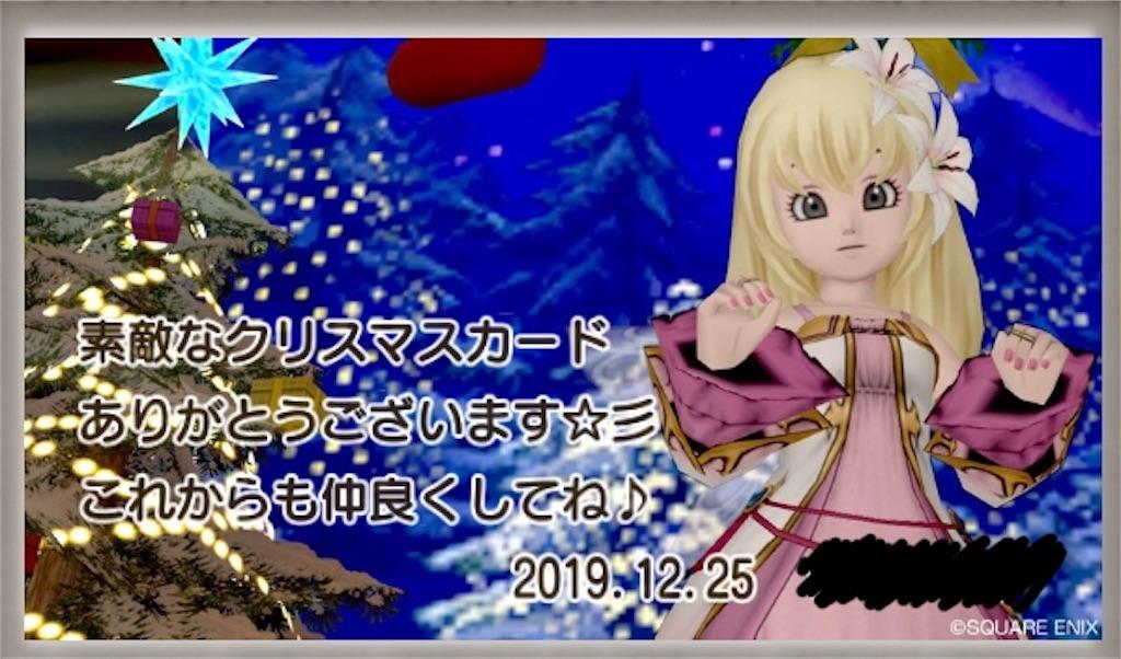f:id:kamosakura:20191226190733j:image