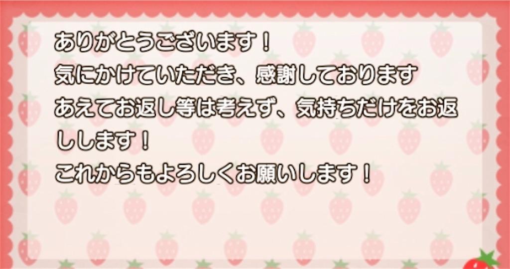 f:id:kamosakura:20191226190736j:image