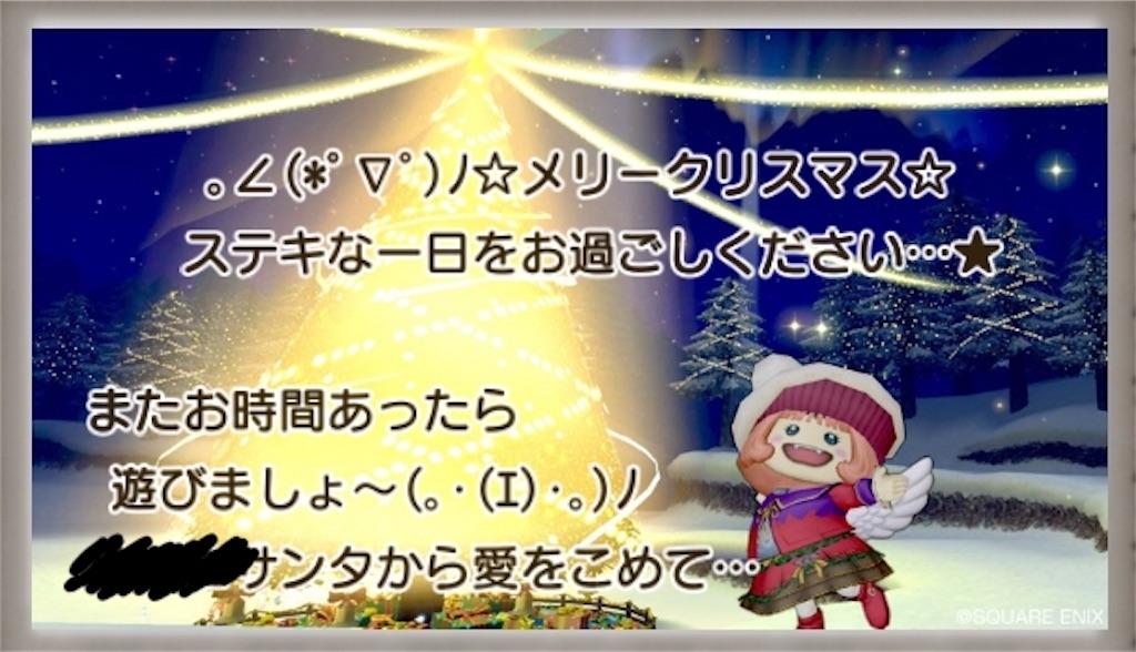 f:id:kamosakura:20191226190740j:image