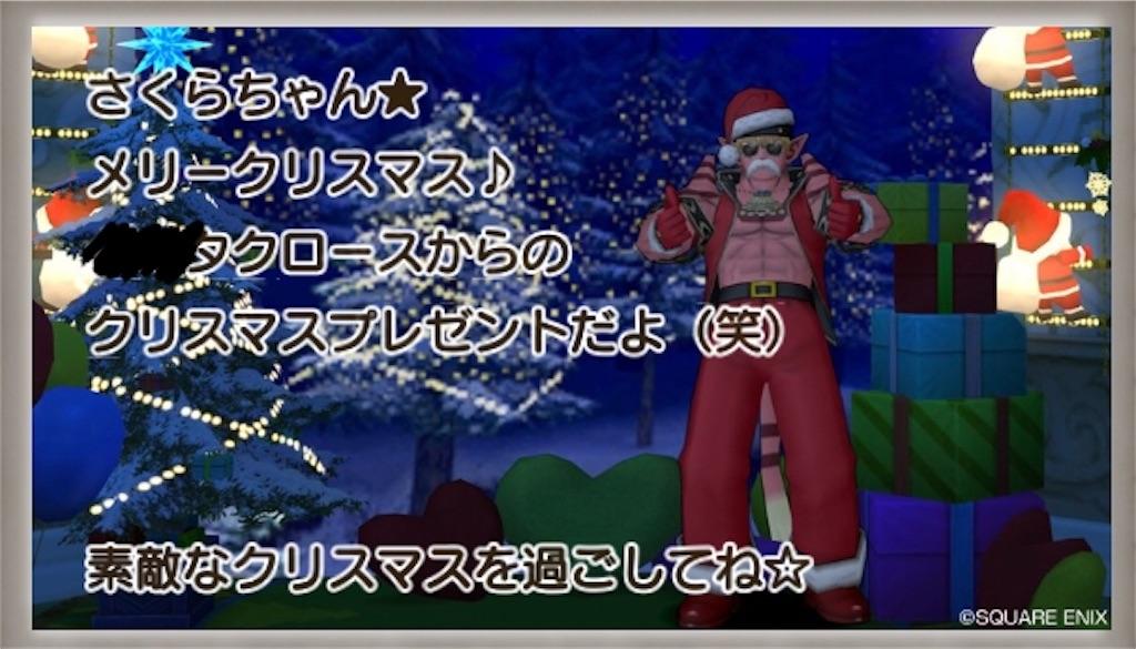 f:id:kamosakura:20191226190743j:image