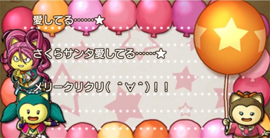 f:id:kamosakura:20191226190746j:image