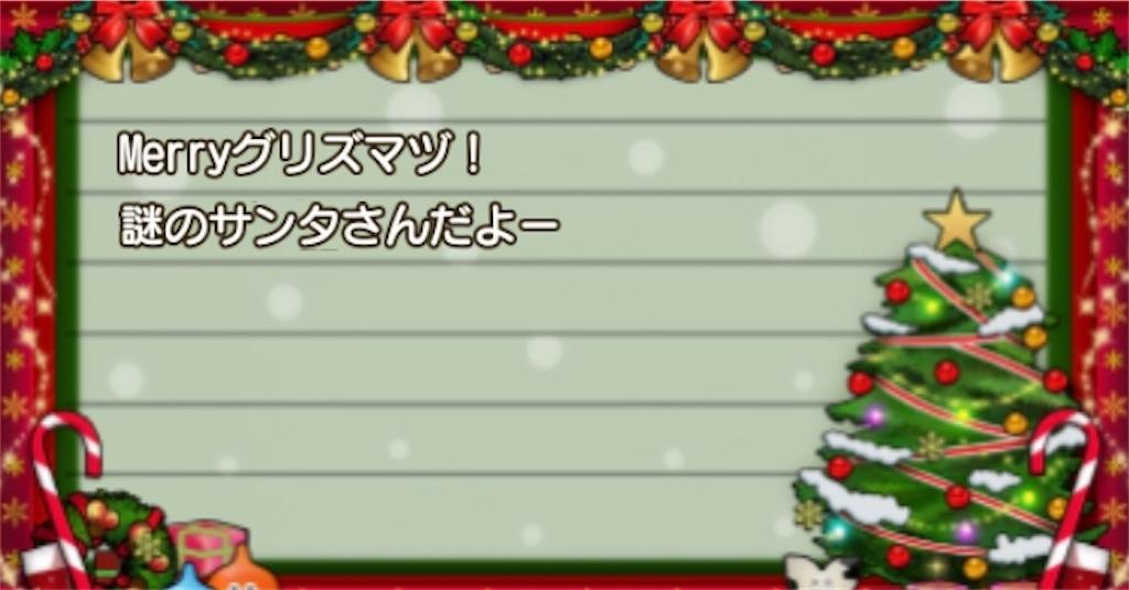 f:id:kamosakura:20191226190756j:image