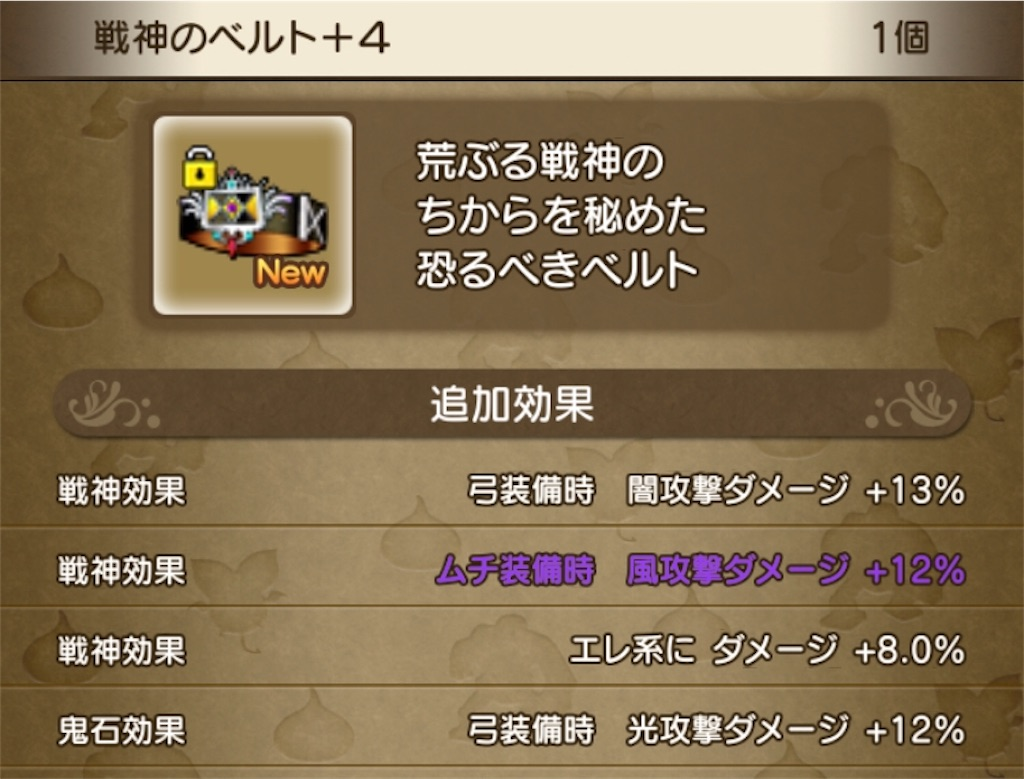 f:id:kamosakura:20191227204334j:image