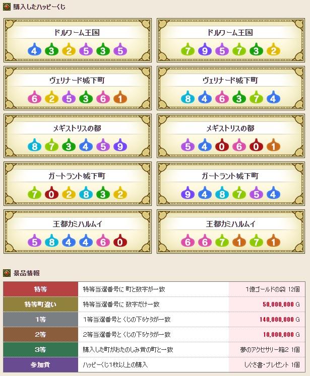 f:id:kamosakura:20191227205502j:plain