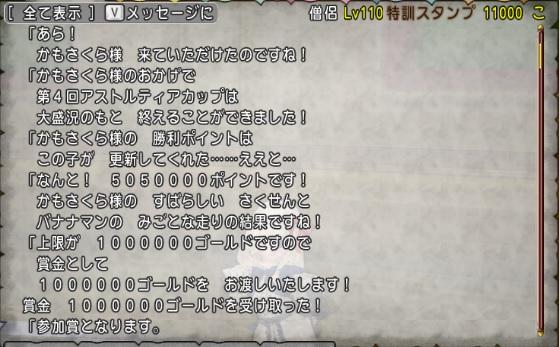 f:id:kamosakura:20200109210203j:plain