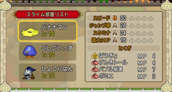 f:id:kamosakura:20200109211134j:plain