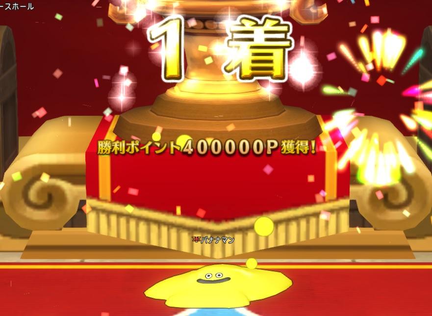 f:id:kamosakura:20200109211354j:plain