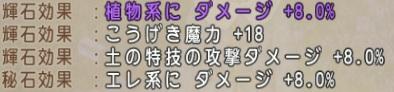 f:id:kamosakura:20200119181713j:plain