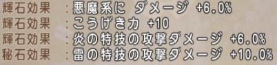 f:id:kamosakura:20200119181908j:plain