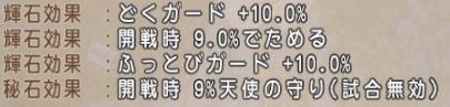 f:id:kamosakura:20200119182158j:plain
