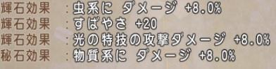 f:id:kamosakura:20200119182250j:plain