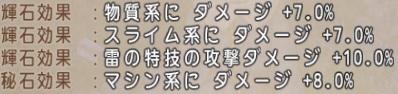 f:id:kamosakura:20200119182441j:plain