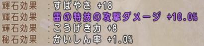 f:id:kamosakura:20200119182548j:plain