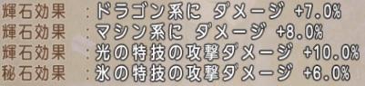 f:id:kamosakura:20200119182632j:plain