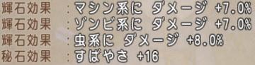 f:id:kamosakura:20200119182744j:plain