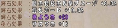 f:id:kamosakura:20200119182842j:plain