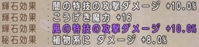 f:id:kamosakura:20200119183014j:plain