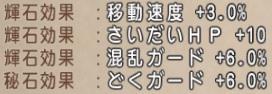 f:id:kamosakura:20200119183109j:plain