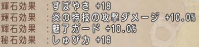 f:id:kamosakura:20200119183146j:plain