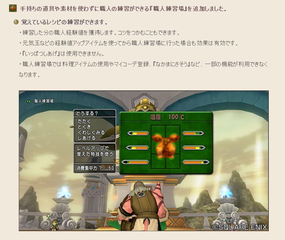 f:id:kamosakura:20200126224058j:plain