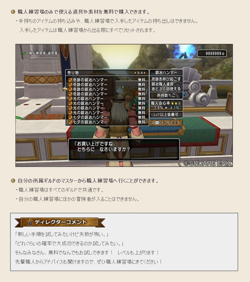 f:id:kamosakura:20200126224112j:plain