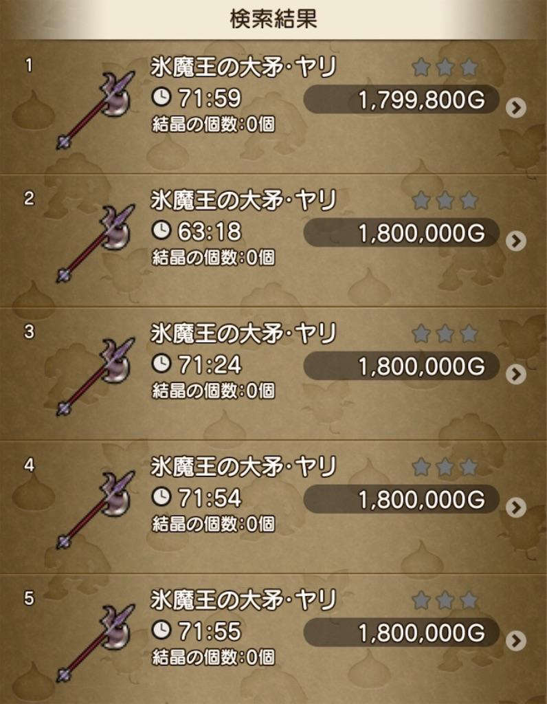 f:id:kamosakura:20200127214343j:image