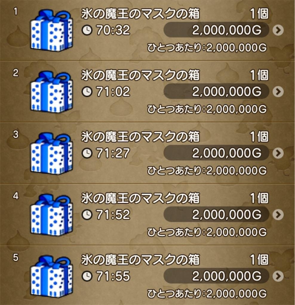 f:id:kamosakura:20200127214354j:image