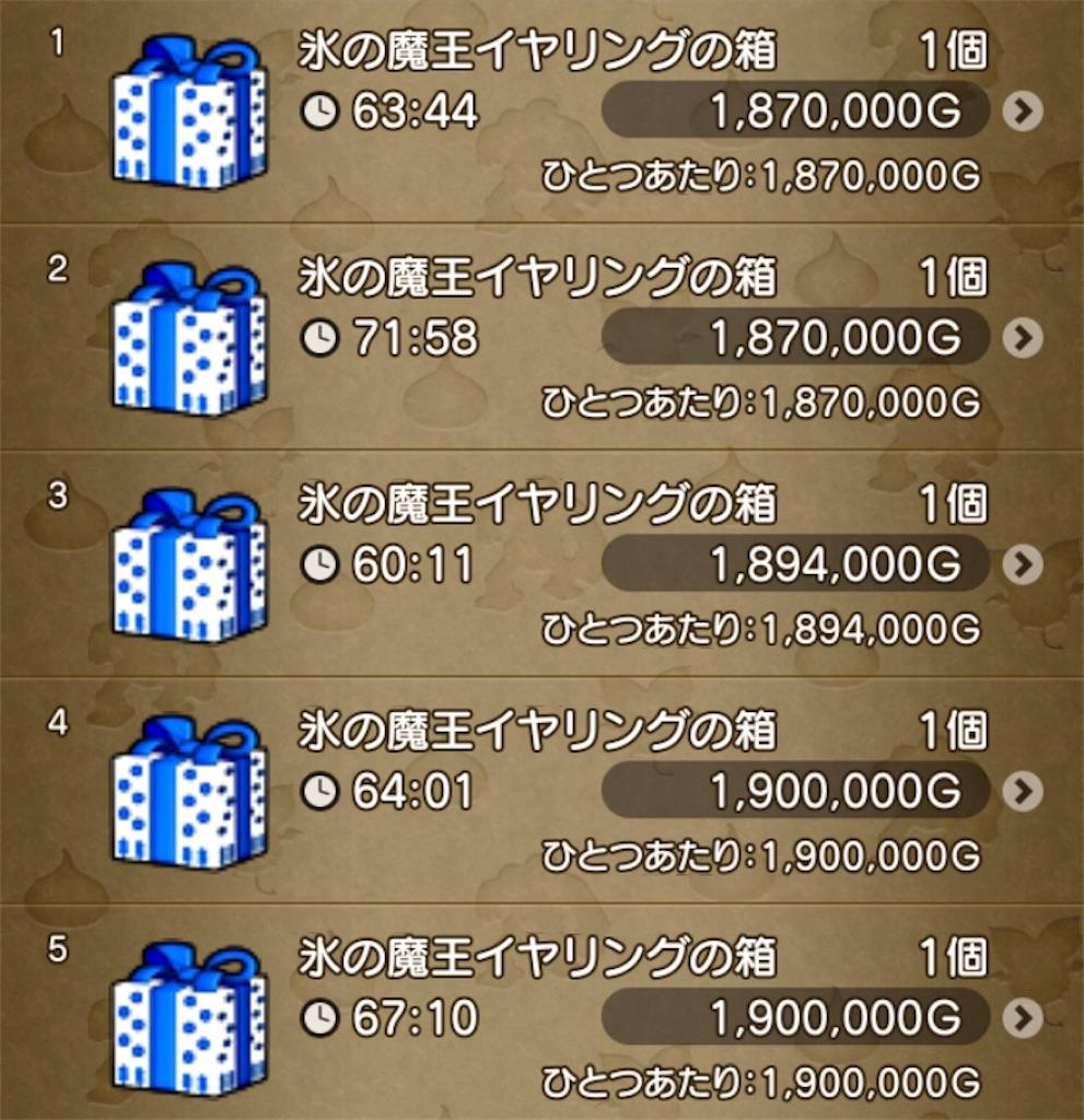 f:id:kamosakura:20200127214400j:image