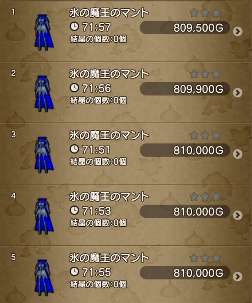 f:id:kamosakura:20200127214403j:image