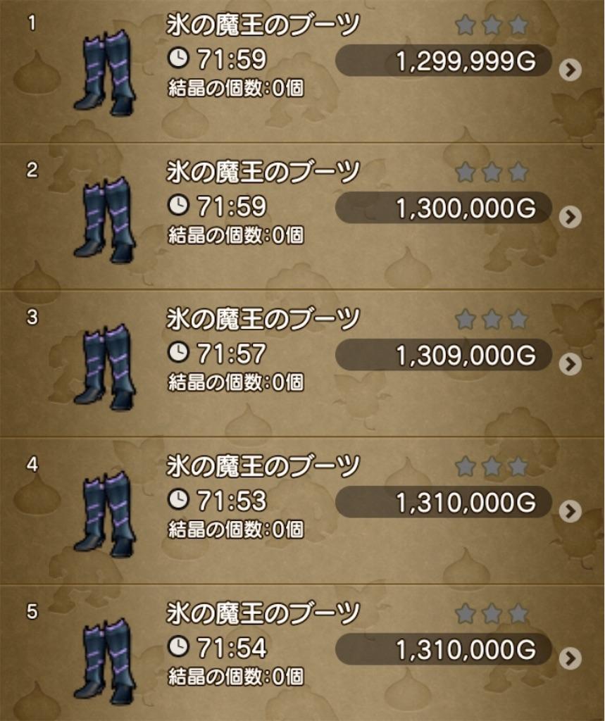 f:id:kamosakura:20200127214411j:image