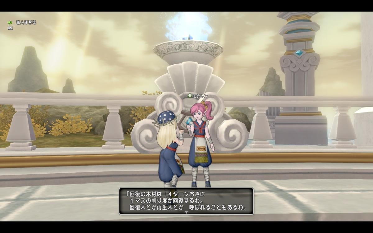 f:id:kamosakura:20200201004138j:plain