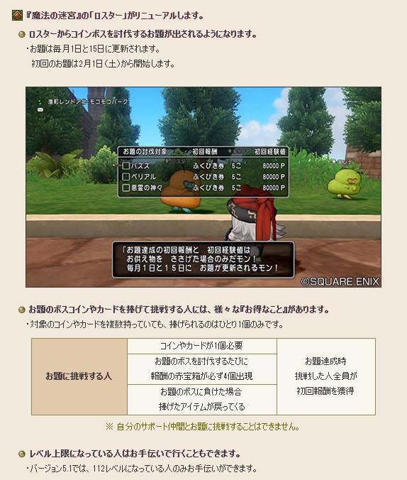 f:id:kamosakura:20200204014655j:plain