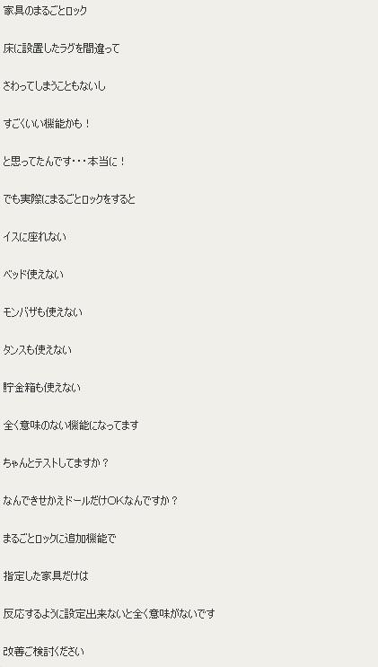 f:id:kamosakura:20200204235031j:plain