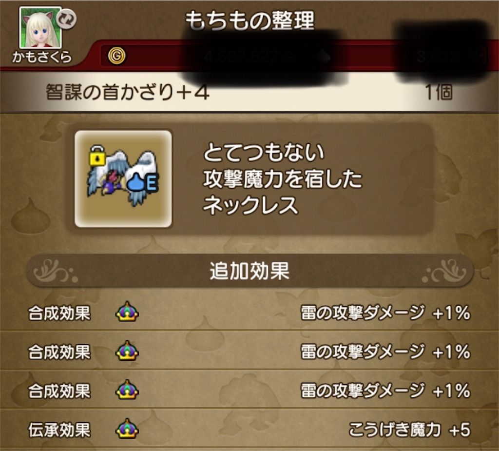 f:id:kamosakura:20200207004824j:image