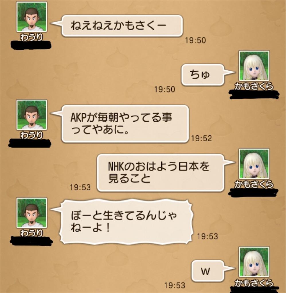 f:id:kamosakura:20200211024624j:image