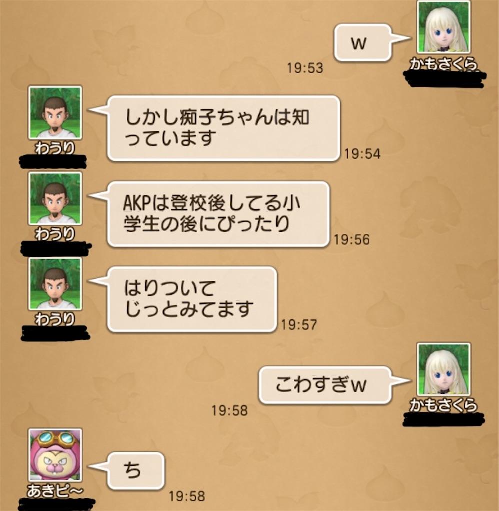 f:id:kamosakura:20200211024628j:image