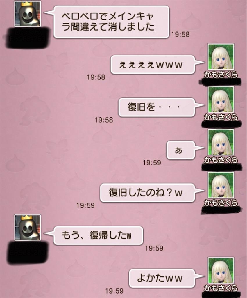 f:id:kamosakura:20200211024659j:image