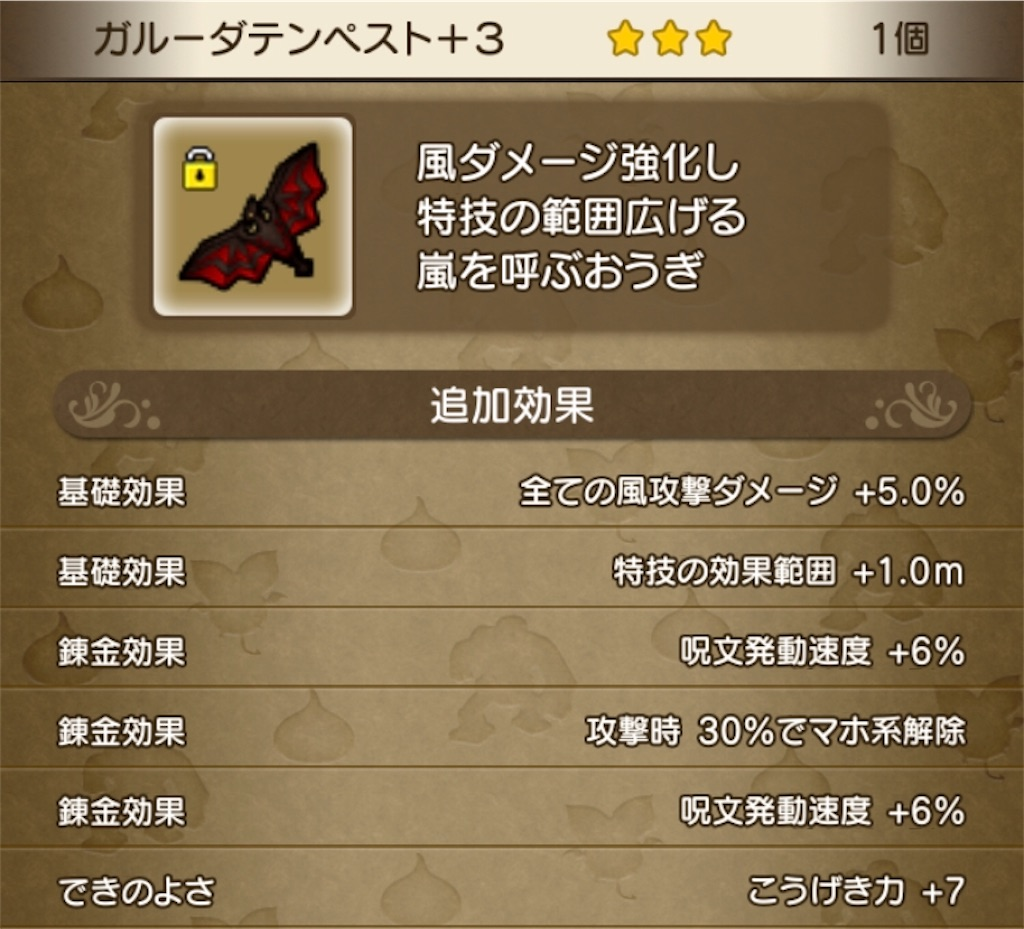f:id:kamosakura:20200215003733j:image